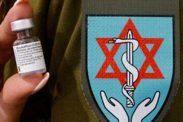 Israel COVID19 vaccine