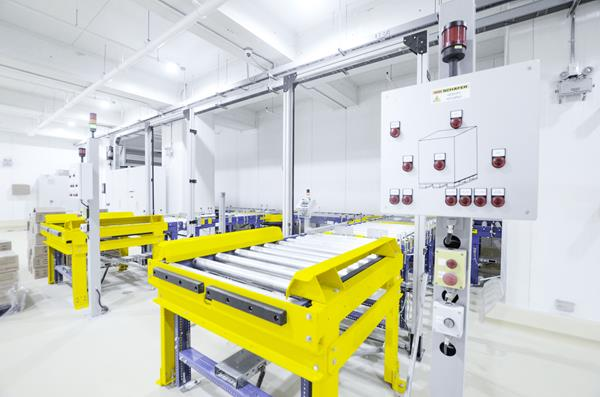 ph launched a modern cold storage monitoring